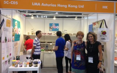 HKTDC FOOD EXPO English